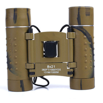 Prism Optics Lens 8X21 Sport Binocular (MD-B-14)