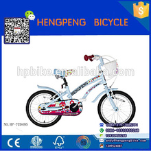 cina tricycles baby walker