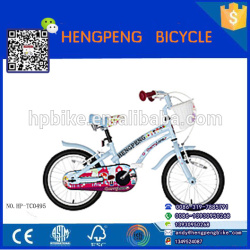 china tricycles baby walker