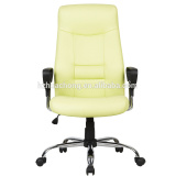 New style!!! High quality modern style PU surface office chair with 5 wheels HC-A019H