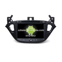 Восьмиядерный! 7.1 андроид автомобильный DVD для Opel Corsa с 8-дюймовый емкостный экран/ сигнал/зеркало ссылку/видеорегистратор/ТМЗ/кабель obd2/интернет/4G с