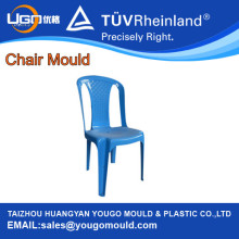 Armless Chair Mould Plastic