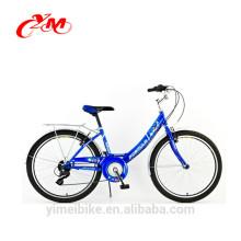 26-Zoll-City-Bike 7-Gang-Lady Fahrrad / Komfort Fahrrad geeignet für Damen städtischen Fahrrad / 700C 6 Geschwindigkeiten City Bike