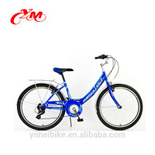 26 inch city bike 7 speed lady bike/ comfort bike suitable for ladies urban bicycle /700C 6 speeds city bike