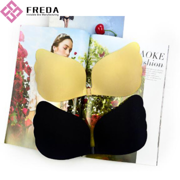 Backless tak bertali bahu terjun Push Up Wing Bra
