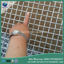 Flat Top Woven Wire Cloths With Rectangle Openings
