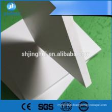 Low Price pvc foam board/free foamy/forex sheet