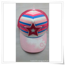 2015 newest summer fashion colorful girl kid mesh baseball cap