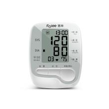 Gesundheitsmedizin Automatik Elektronisches digitales Blutdruckmessgerät