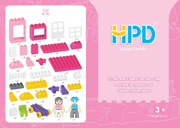 City Building Toys