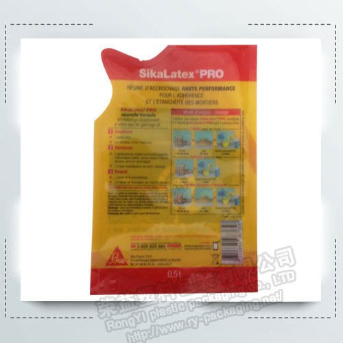 Free Shape Packing Pouch