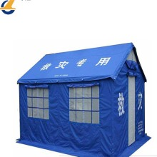 Cheap Disaster Relief Tents For Sale