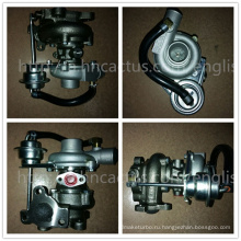 Электрический Rhb31 Турбокомпрессор 129137-18010 Vc110033 My62 для двигателя Yanmar Earth Moving Marine Industriemotor 4tn84t