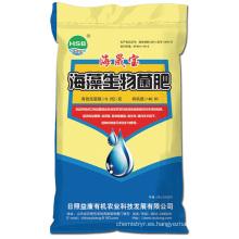 Fertilizante orgánico Swaweed utilizado para vegetales, frutas.