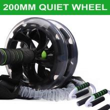 Silent Dual Ab Wheel with Original Plastic