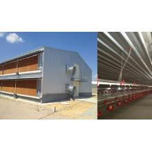 Maison à poulet / maison de volaille d'acier (PCH-22)