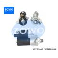 BOSCH STARTER MOTOR 02E911023S 12V 1.0KW 11T