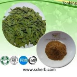Senna extract/ senna leaf extract with sennosides