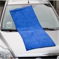 custom printed car wash towel