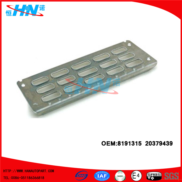 upper foot step grille