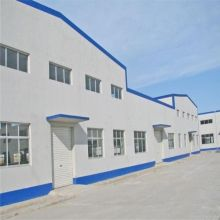 Chine Structure en acier solide Maison préfabriquée / Maisons préfabriquées à vendre