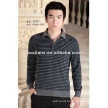 Поло шеи 100% Кашемировый джемпер свитер для мужчин