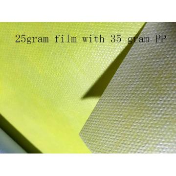 PP спанбонд противоскользящим материалом с покрытием пленки PE