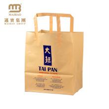 Logotipo feito sob encomenda por atacado da fábrica Impresso de fundo plano Seal Soft Loop Handle Praça Base de Plástico Bag