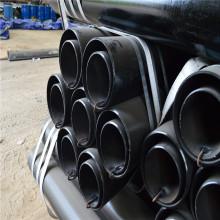 tuyau d'acier bas carton Astm tuyau d'acier sans soudure