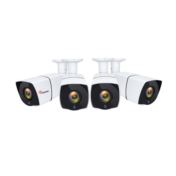 5MP netwerkcamera optische zoom Outdoor IP66