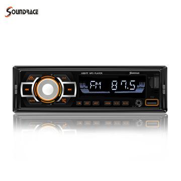 Cargador de MP3 para coche Audio
