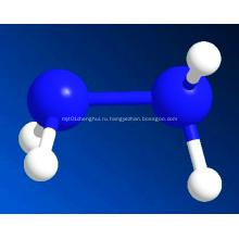 Гидразин гидрат 99% Экстра Чистый