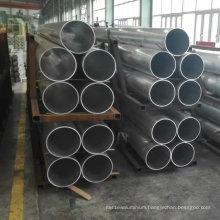 6000 Series Aluminum Pipe with Temper F