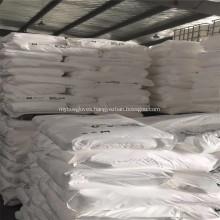 Polyvinyl Chloride Paste Resin E-PVC R1069