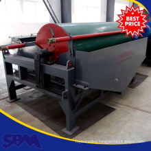 Big capacity mineral detector machine price for sale