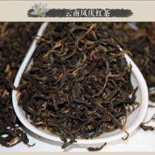 Юньнань Dian Hong третий сорт черного чая