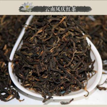 Yunnan Dian Hong Grade 3rd Black Tea
