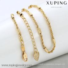 42283-Xuping горячие ювелирные изделия простой имитация золота ожерелье цепь