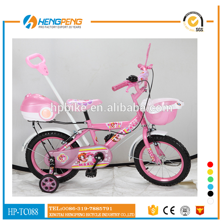 2016 baby carriage for worldwide market
