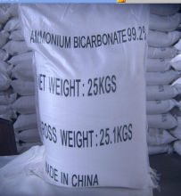 food grade abc powder ammonium bicarbonate powder ABC foaming agent