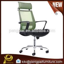 high-tech office supplied lumbar support mesh clerk rotate chair
