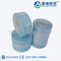 Heat seal dental surgical sterilization gusseted reel for steam and eo
