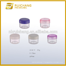 Récipient cosmétique en plastique 25g / pot, récipient à la crème cosmétiques, poteau cosmétique en plastique, récipient cosmétique en plastique, récipient cosmétique pour crème