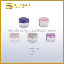 25г пластиковый косметический контейнер / банку, косметический крем для сливок, пластиковый косметический фляга, пластиковый косметический контейнер, косметический контейнер для сливок