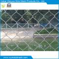 Загородка звена цепи для Загородки сетки защищают