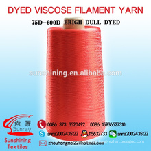 VISCOSE FILAMENT YARN ,CAKE DYED,CONTINUOUS DULL , 250D
