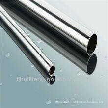 Pipeline à chaud / huile / eau / tuyau en acier inoxydable