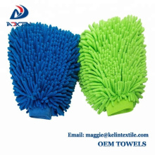High quality microfiber car wash mitt, double-sided chenille car wash glove