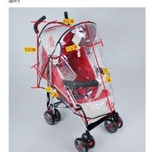 Plastic baby stroller rain cover