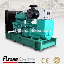 Geradores diesel de alta qualidade geração de eletricidade 250kw alimentado por Cummins NTA855-G1A motor